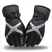 スキーグローブ 防寒グローブ バイク綿手袋 Fate Store 発熱手袋 雪かき オートバイ 防水 暖かい アウトドア 高機能断熱素材