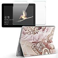 Surface go 専用スキンシール ガラスフィルム セット サーフェス go カバー ケース フィルム ステッカー アクセサリー 保護 ラグジュアリー 写真 ハート クッキー 005562