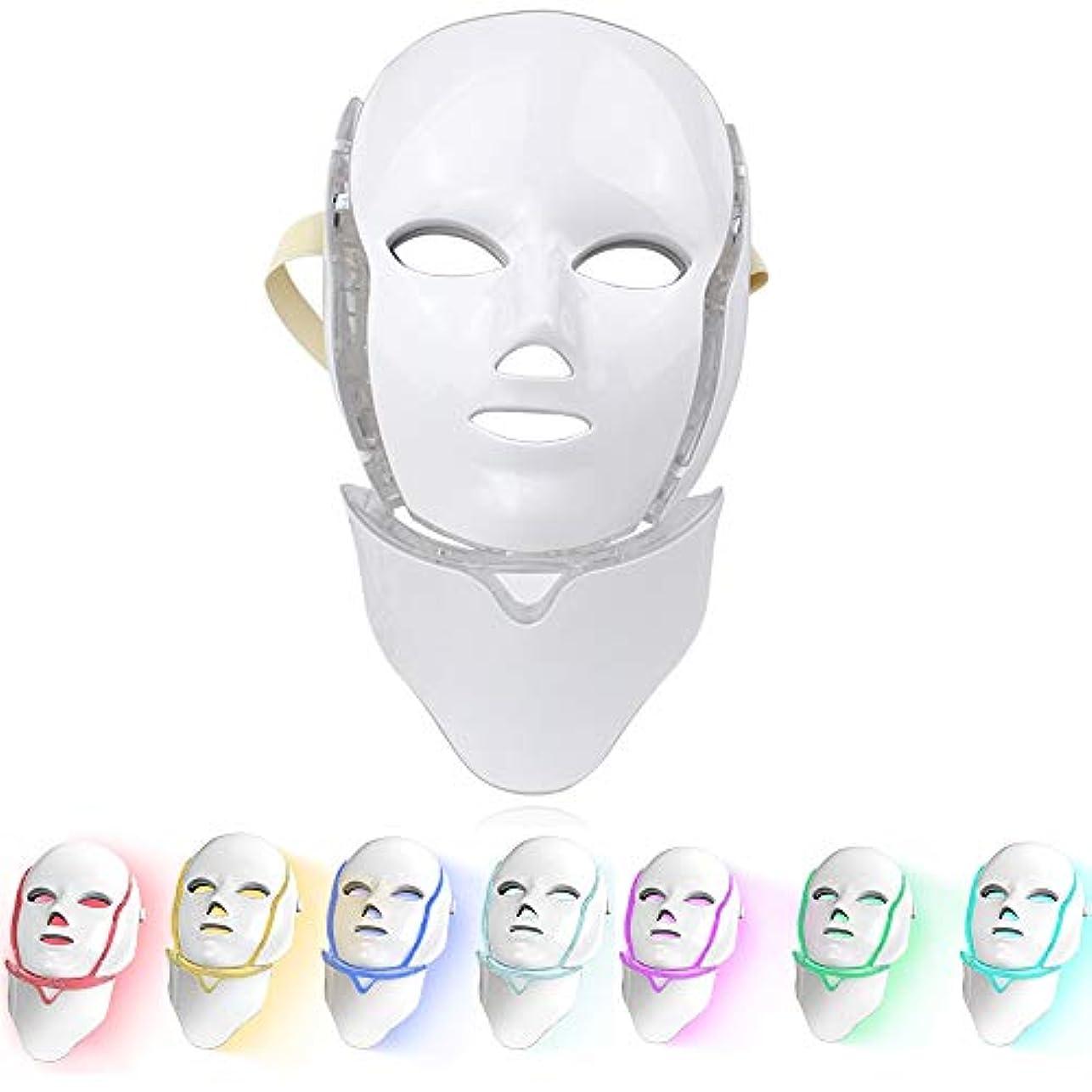 結紮プライムクールLED光線療法マスク(ネック付き)7色光線治療スキンケア美容光線療法アンチエイジングアクネリンクルマスク