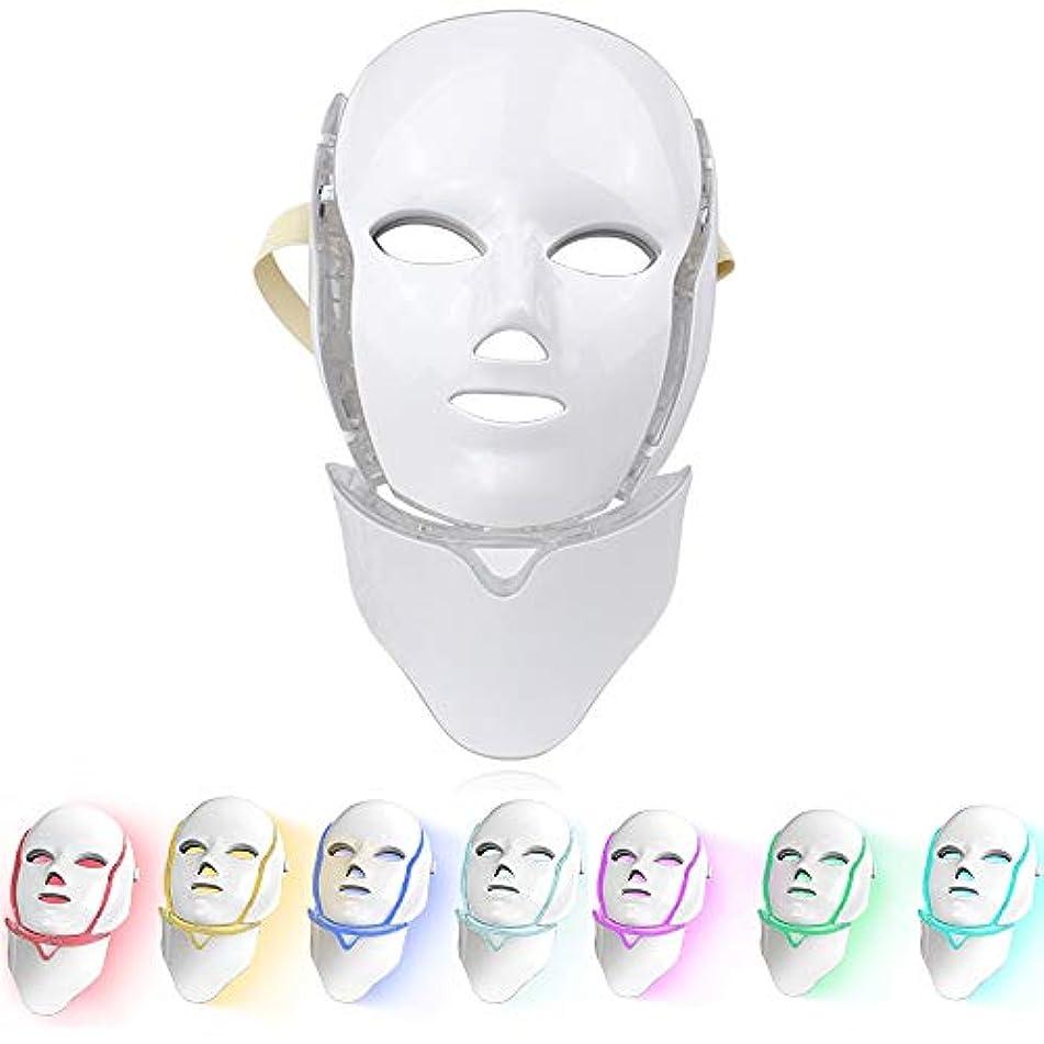 カレンダー絶望的な注釈LED光線療法マスク(ネック付き)7色光線治療スキンケア美容光線療法アンチエイジングアクネリンクルマスク