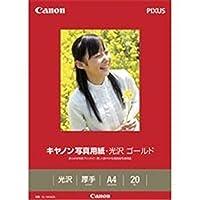 -業務用50セット-・キヤノン・Canon・写真紙・光沢ゴールド・GL-101A420・A4・20枚