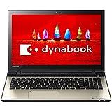 東芝 dynabook AZ85/VG 東芝Webオリジナルモデル (Windows 10 Home/Office Home and Business Premium プラス Office 365 サービス/15.6型/Core i7/ブルーレイ/サテンゴールド) PAZ85VG-BJA
