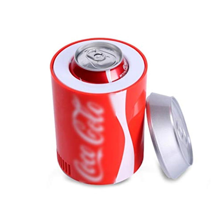 予備怠感超越する0.5Lミニ冷蔵庫カー冷蔵庫のUSB 5Vのポータブル小型冷凍庫飲料タンククーラー冷凍庫可動車の電気クーラー (色 : Red)