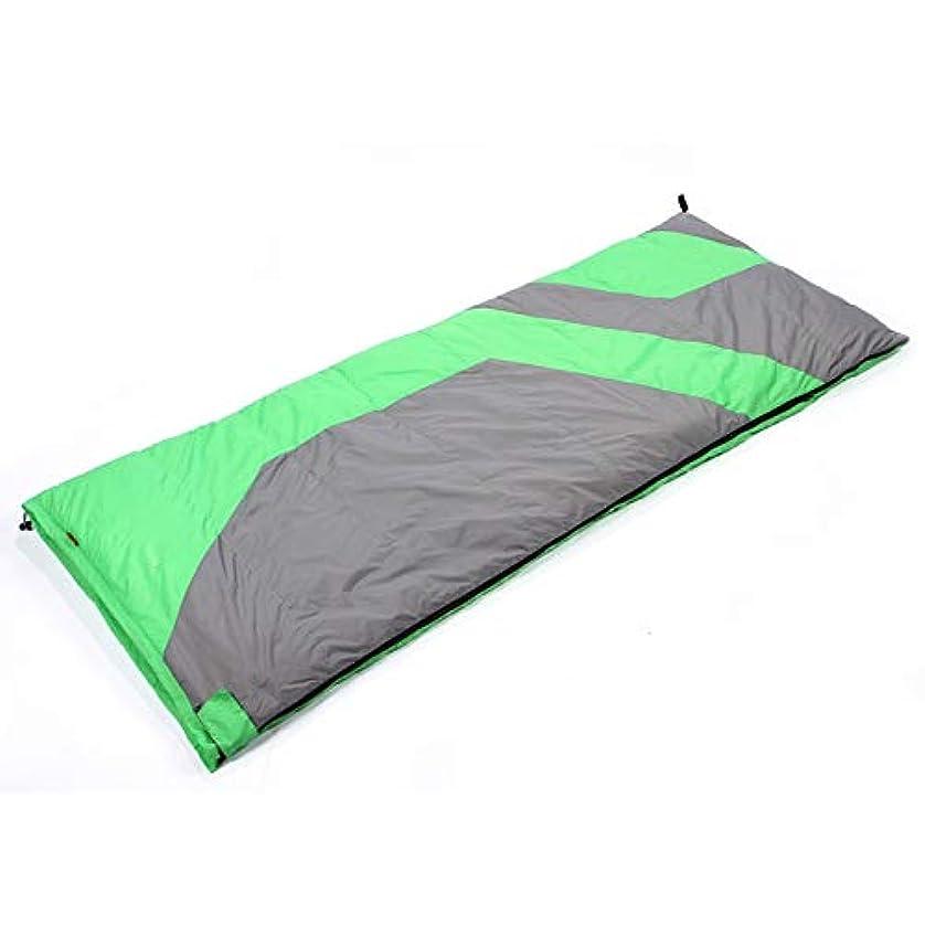 混合騒ぎMGIZLJJ 大人のための寝袋軽量の寝袋寝袋屋内&屋外での使用、子供、男の子、女の子、ティーン&大人のための大きい、超軽量とコンパクトバッグはハイキング、バックパッキング&キャンプに最適です。