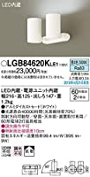 パナソニック(Panasonic) スポットライト LGB84620KLE1 調光不可 昼白色 ホワイト