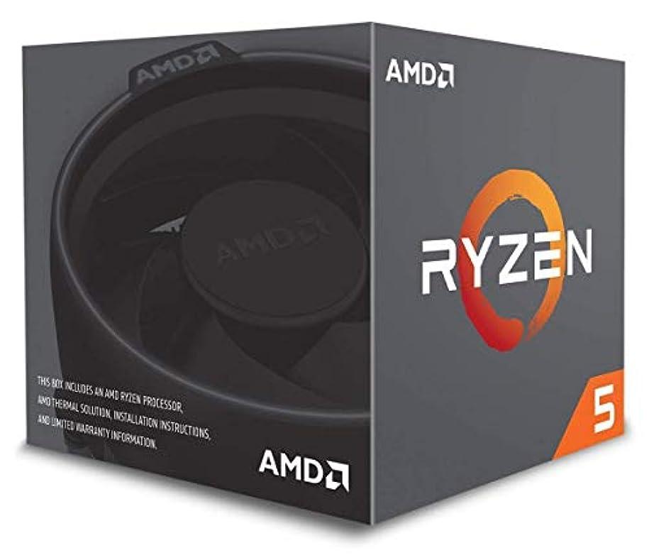 弾丸ショッピングセンターシネウィWANGYONGQI YD2600BBAFBOX プロセサー RYZEN5 2600 ソケット AM4 3.9Ghz 最大ブースト、3,4Ghz ベース+19MB