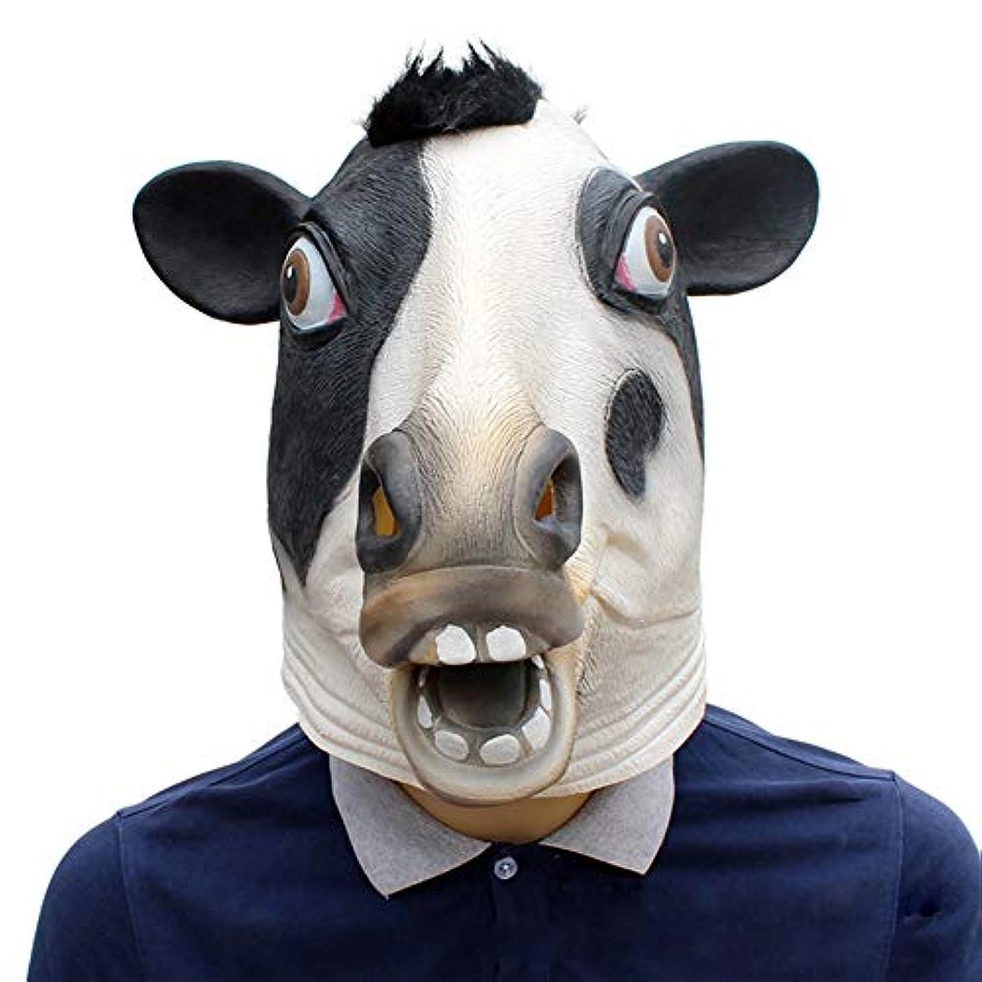 分割鮮やかな亡命ハロウィーンマスク、牛ラテックスマスク、ハロウィーン、テーマパーティー、カーニバル、レイブパーティー、バー、小道具、映画。