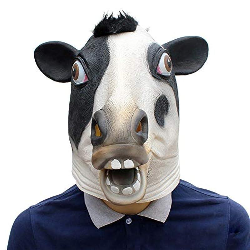 最も遠いトレイ芸術的ハロウィーンマスク、牛ラテックスマスク、ハロウィーン、テーマパーティー、カーニバル、レイブパーティー、バー、小道具、映画。
