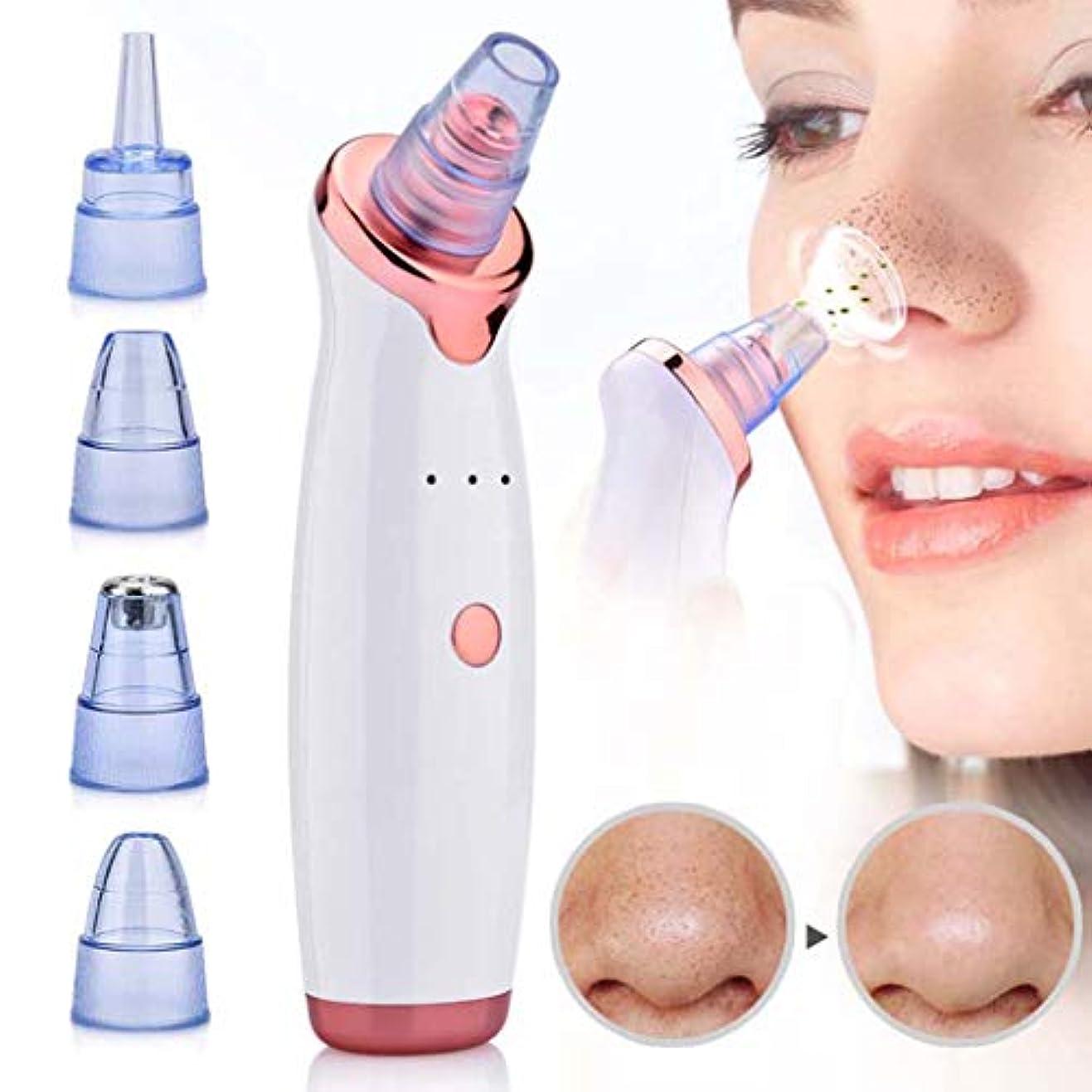 引く腫瘍月面電気にきび楽器USB充電式にきびリムーバー3スピードサクション耐摩耗性多機能顔面毛穴クリーナー