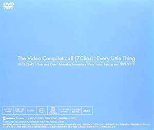 The Video Compilation II [DVD]