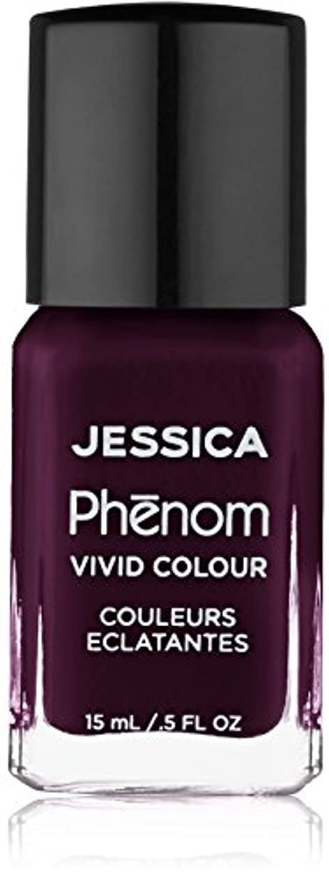 サイクル見捨てる挑発するJessica Phenom Nail Lacquer - Exquisite - 15ml / 0.5oz