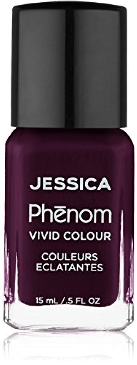 疎外する豊かな幹Jessica Phenom Nail Lacquer - Exquisite - 15ml / 0.5oz