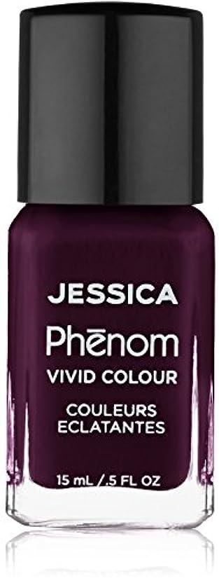近傍リーフレット紫のJessica Phenom Nail Lacquer - Exquisite - 15ml / 0.5oz