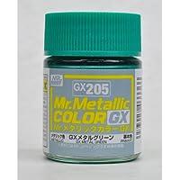Mr.メタリックカラー GX205 GXメタルグリーン