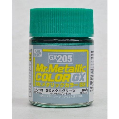 Mr.カラー GX205 GXメタルグリーン (18ml) 【HTRC 3】