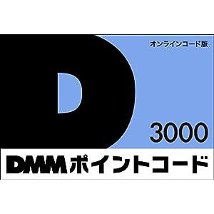 DMM.com 195% ゲームの売れ筋ランキング: 22 (は昨日65 でした。) プラットフォーム: No Operating System(14)新品:   ¥ 3,000