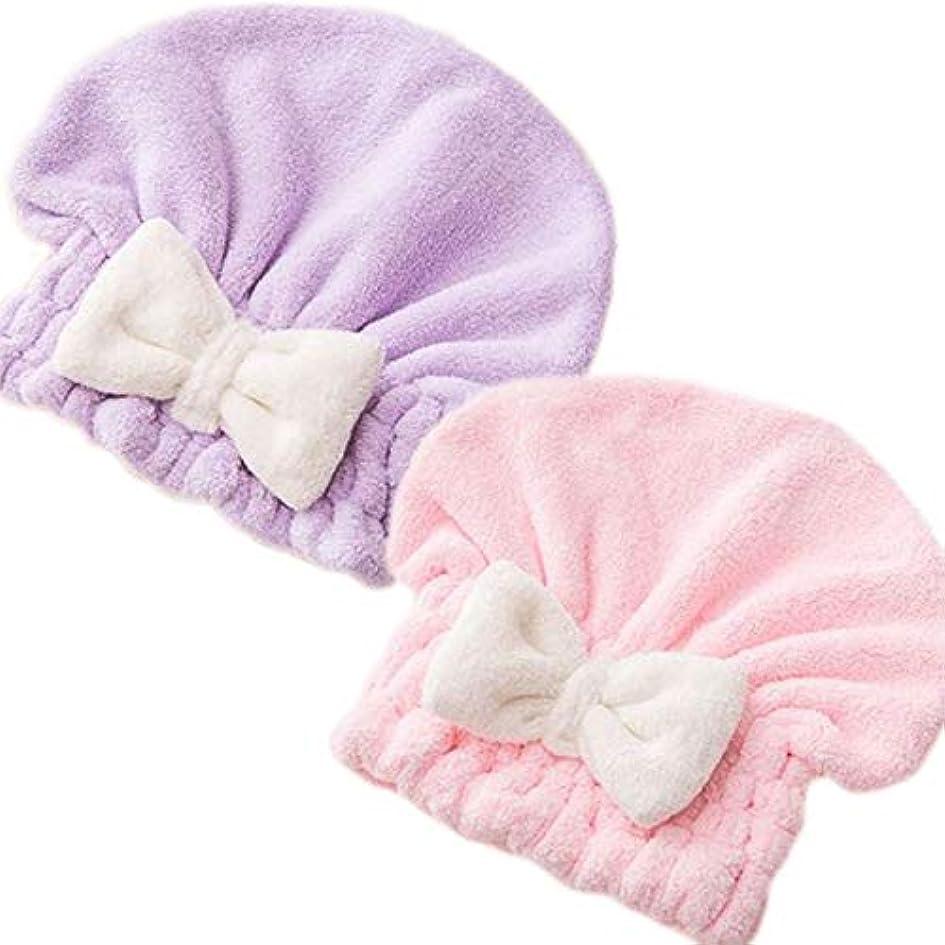 ドリルすみません秋KON(コン) ヘアドライタオル 2枚セット 子供用 リボン 吸水 髪の毛 タオルキャップ タオル 髪 乾かす ヘアキャップ ドライキャップ タオルぼうし 強い吸水性 お風呂上がり バス用品 プール パープル+ピンク