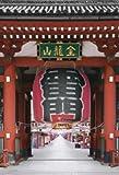 めざせ!パズルの達人 300ピース 浅草雷門-東京 25-105