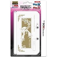 ポケットモンスター TPUカバー for ニンテンドー 3DS LL イベルタル