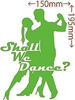 カッティングステッカー Shall We Danse? (ダンス)・1 約150mm×約195mm ライム 黄緑