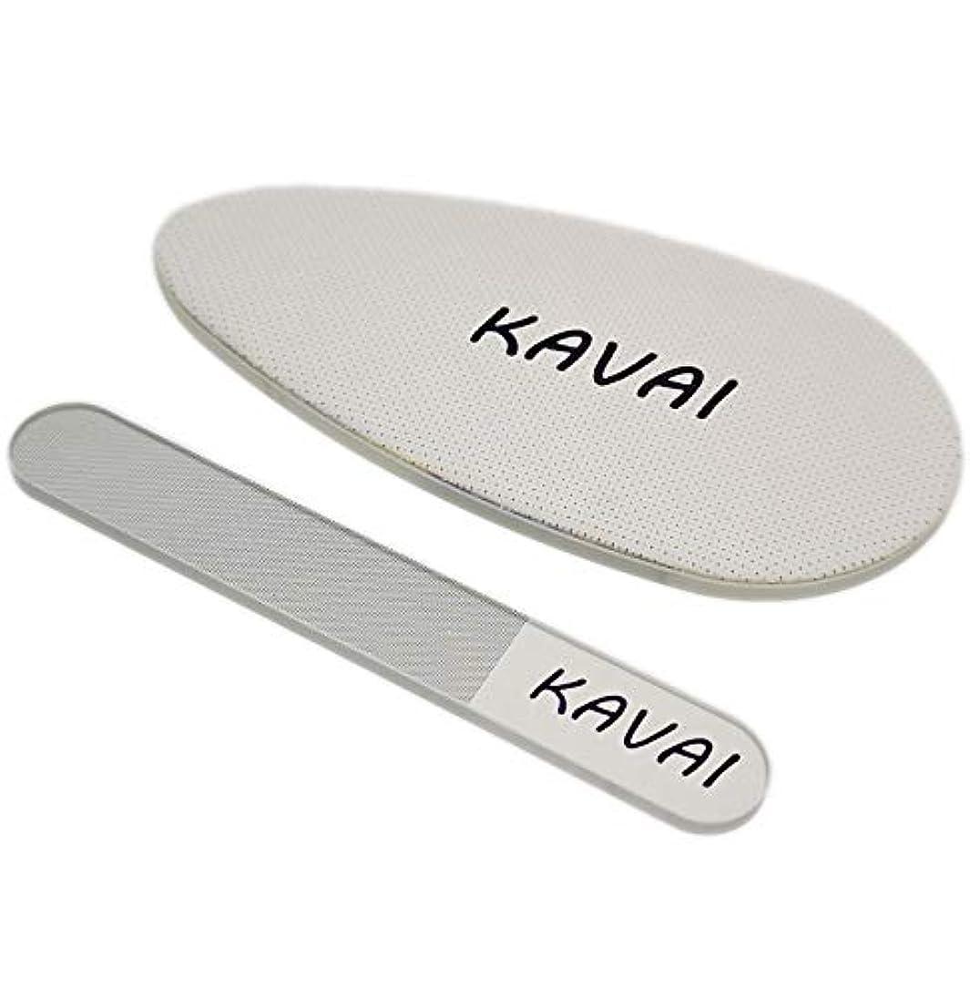 巨大なピット残基Kavai かかと削り, かかと 角質取り ガラス, ガラス製かかとやすり 足 かかと削り かかと削り かかと磨き ガラス製 爪やすり (爪やすり)