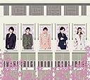 COREDO室町限定盤 Yes we are/ココカラ(CD DVD)