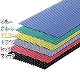 軽量ポリカ波板6尺 NIPC-605 1820mmX655mmX9.5mm (10枚) ブルー