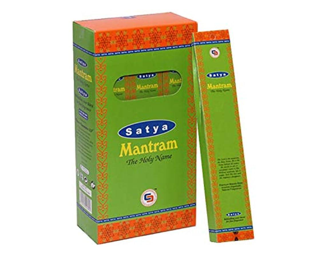 休日に確認ネクタイSatya Mantram お香スティック Agarbatti 180グラムボックス | 箱入り12パック | 輸出品質