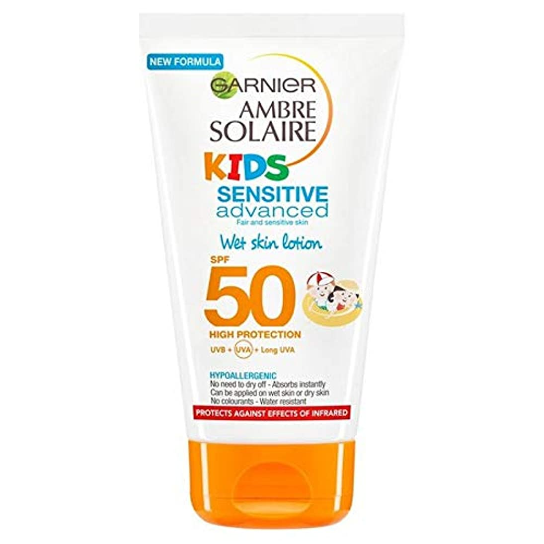 徒歩でパット魔術師[Garnier ] アンブレSolaire子供敏感濡れた肌日クリームSpf50の150ミリリットル - Ambre Solaire Kids Sensitive Wet Skin Sun Cream SPF50 150ml...