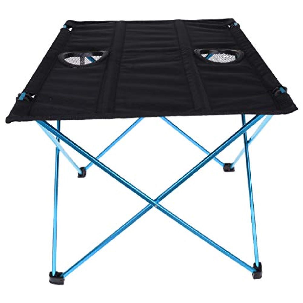 哲学博士納税者首相DYNWAVE テーブル アウトドア おりたたみ 超軽量 防水 携帯便利 耐磨耗性 耐久性 X字型の構造