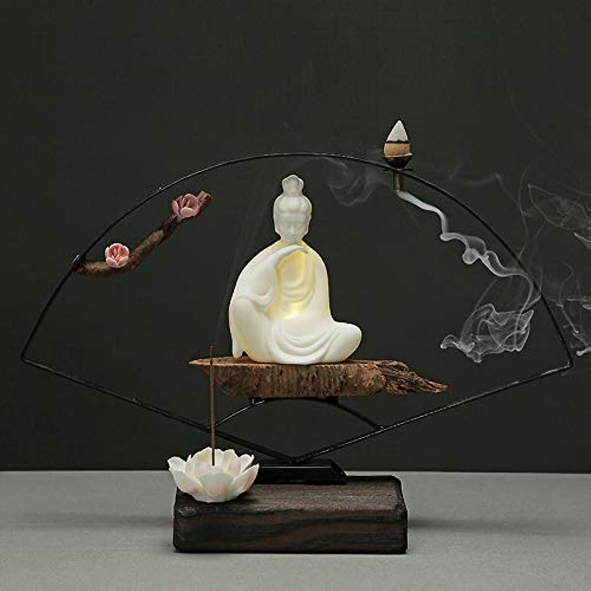 花嫁収穫いつアロマセラピーバーナー、香コーンバーナー香キャンドルホルダーセラミック逆流アロマセラピーバーナー23 * 33 cm