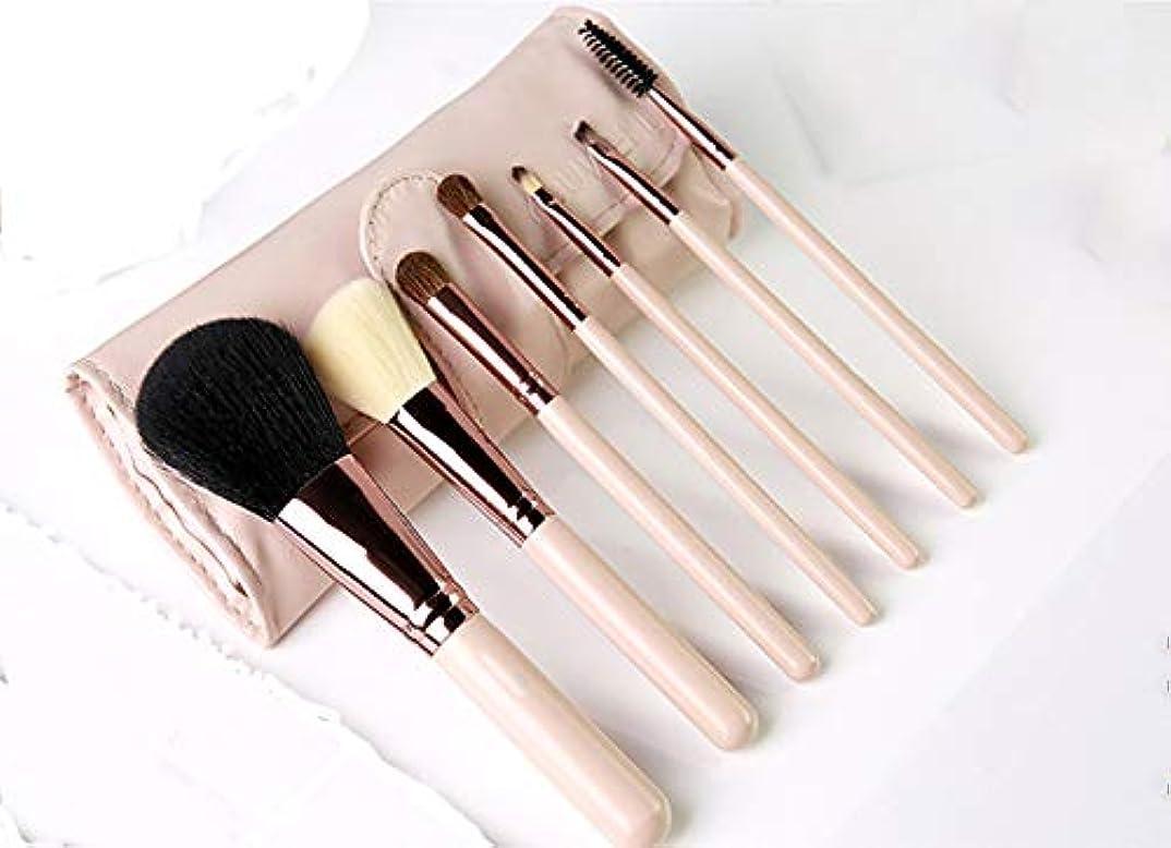 NORIDA メイクブラシ 化粧ブラシ 化粧筆 メイクブラシ7本セット 馬毛&高級纤维毛を使用 レザー化粧ポーチ付き
