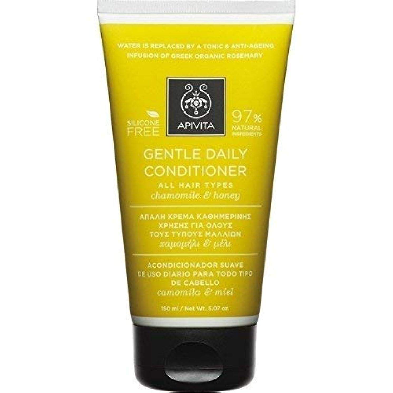 犯人サイトライン大騒ぎApivita - Hair Softening Conditioner with Chamomile & Honey - 150ml/5.24oz by Apivita [並行輸入品]