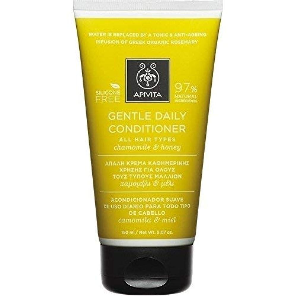 優雅な肩をすくめるカテゴリーApivita - Hair Softening Conditioner with Chamomile & Honey - 150ml/5.24oz by Apivita [並行輸入品]