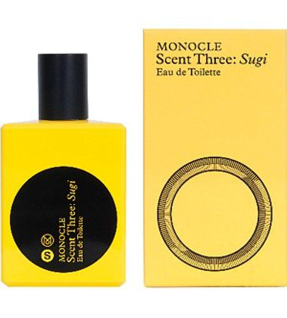 頑固なアマゾンジャングルブラウンComme des Garcons Monocle Scent Three Sugi (コムデギャルソン モノクル セント3 スギ) 1.7 oz (50ml) EDT Spray for Unisex