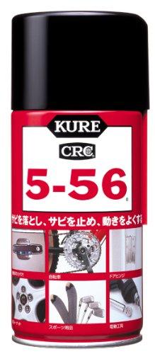 KURE(呉工業) 5-56 (320ml) 多用途・多機能...
