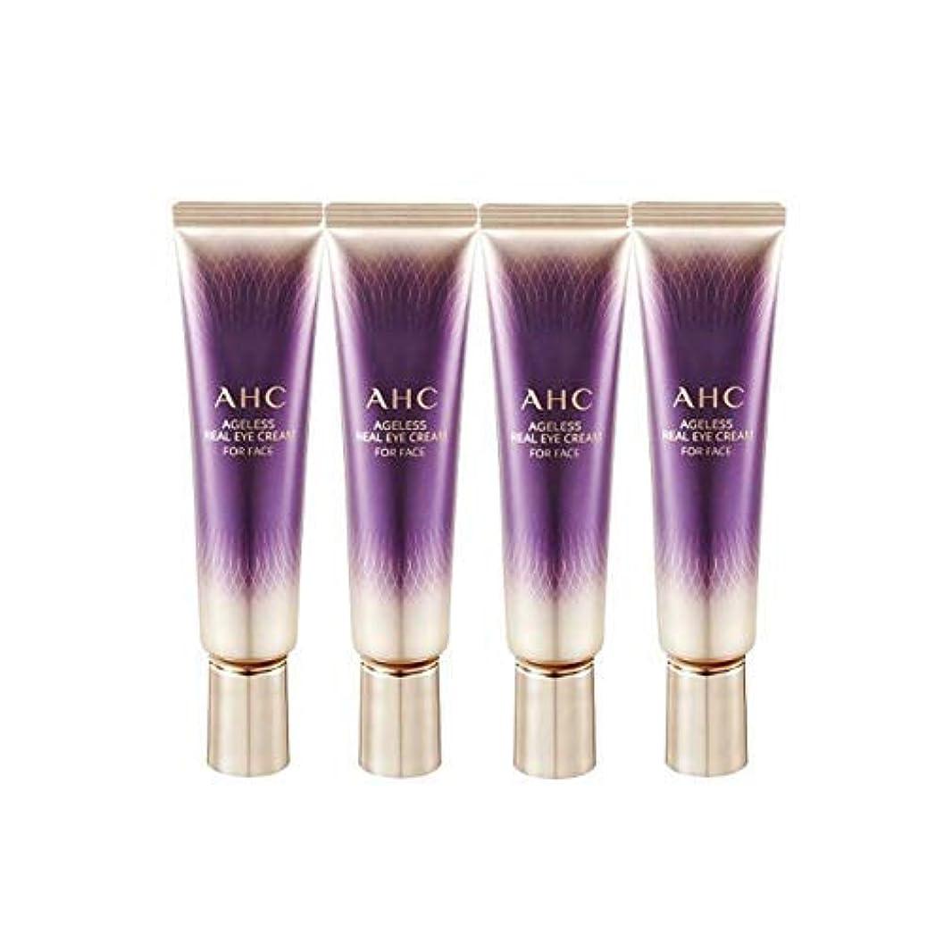折り目進行中インペリアルAHC 2019 New Season 7 Ageless Real Eye Cream for Face 1 Fl Oz 30ml x 4 Anti-Wrinkle Brightness Contains Collagen