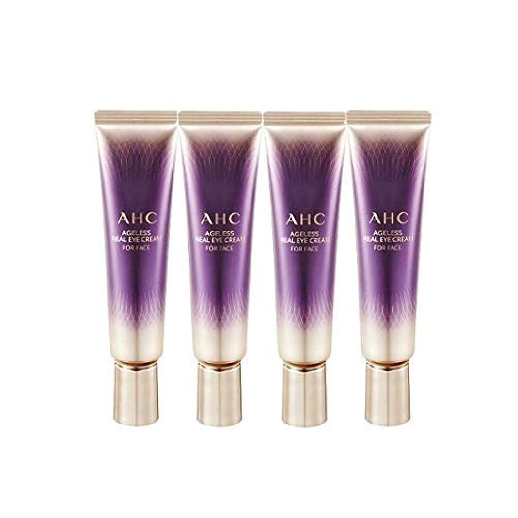 毒液アダルト息を切らしてAHC 2019 New Season 7 Ageless Real Eye Cream for Face 1 Fl Oz 30ml x 4 Anti-Wrinkle Brightness Contains Collagen