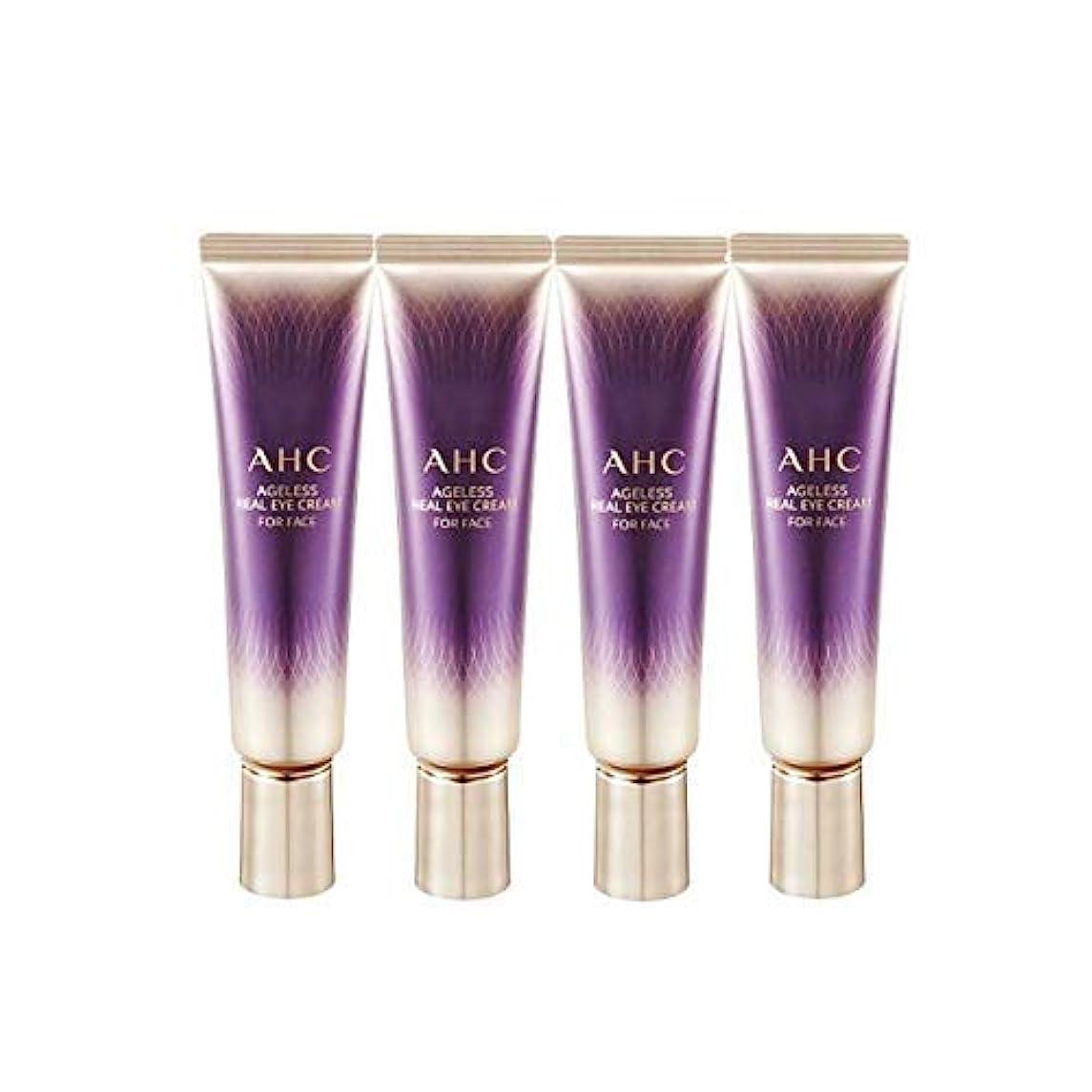 シェトランド諸島引用おじいちゃんAHC 2019 New Season 7 Ageless Real Eye Cream for Face 1 Fl Oz 30ml x 4 Anti-Wrinkle Brightness Contains Collagen