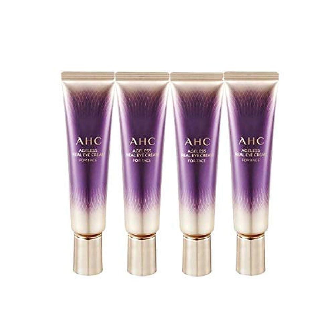 進化する骨折緩やかなAHC 2019 New Season 7 Ageless Real Eye Cream for Face 1 Fl Oz 30ml x 4 Anti-Wrinkle Brightness Contains Collagen