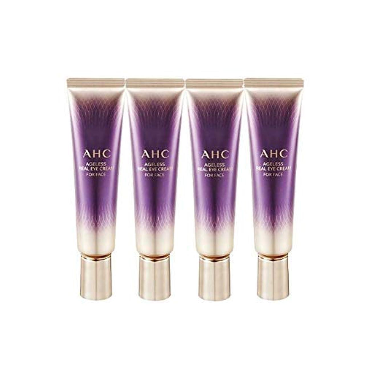 拡張キッチンマトンAHC 2019 New Season 7 Ageless Real Eye Cream for Face 1 Fl Oz 30ml x 4 Anti-Wrinkle Brightness Contains Collagen