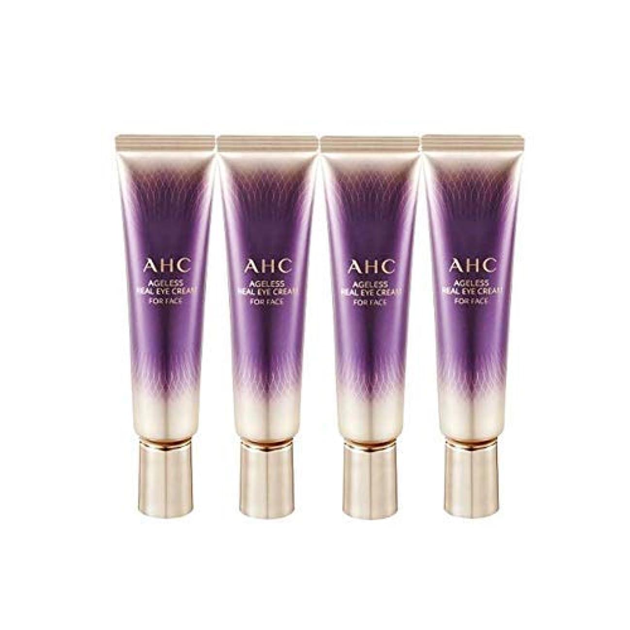 広々とした収益パラシュートAHC 2019 New Season 7 Ageless Real Eye Cream for Face 1 Fl Oz 30ml x 4 Anti-Wrinkle Brightness Contains Collagen