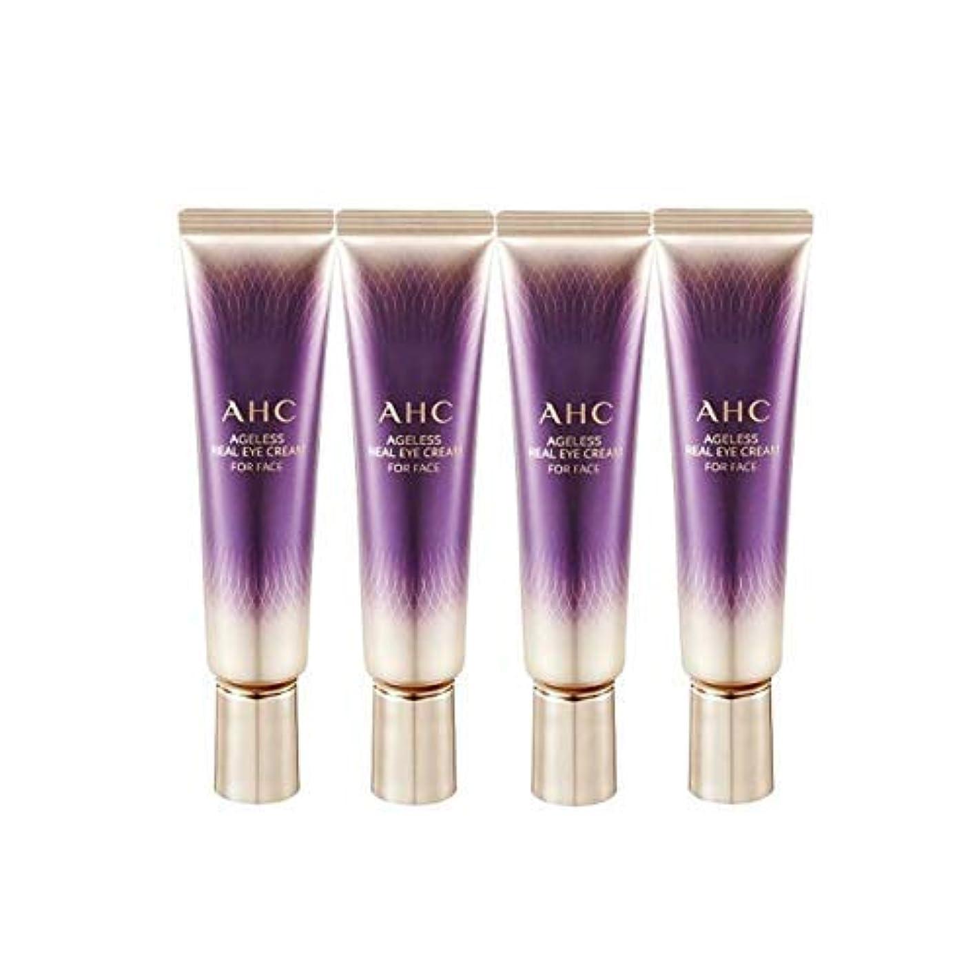 酸っぱい一行為AHC 2019 New Season 7 Ageless Real Eye Cream for Face 1 Fl Oz 30ml x 4 Anti-Wrinkle Brightness Contains Collagen