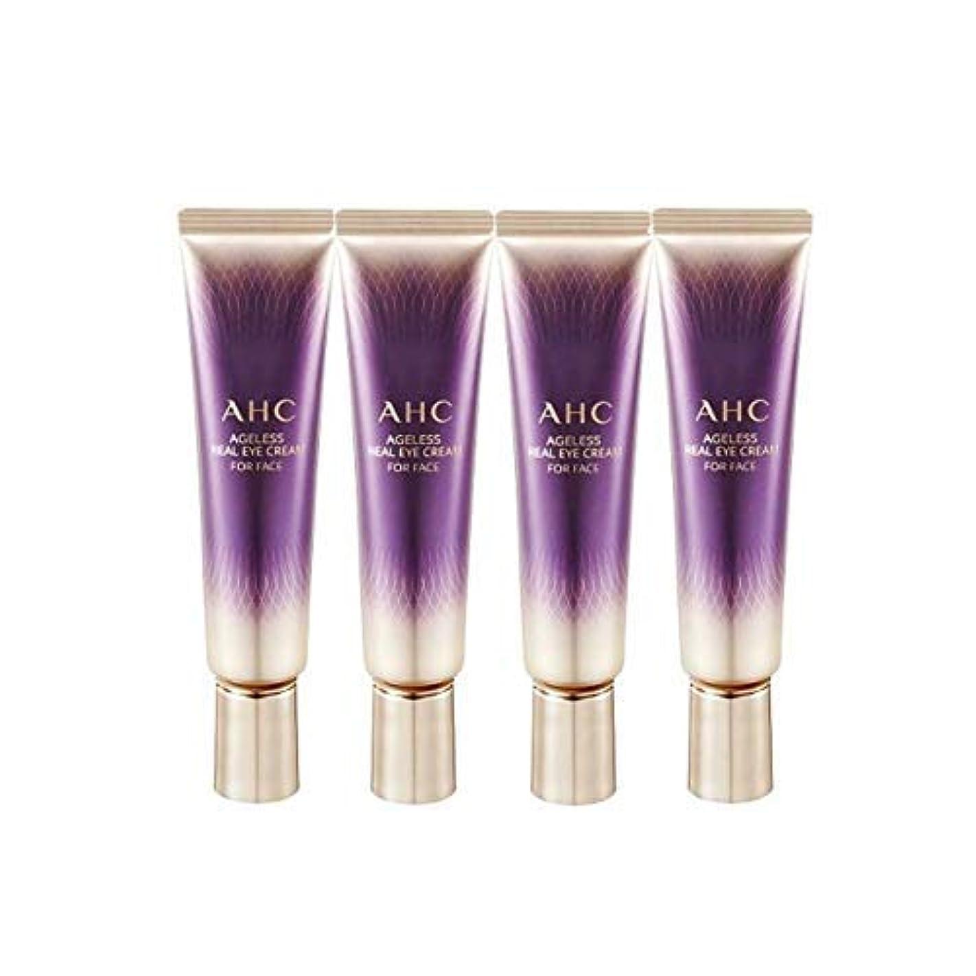 蚊免除タクシーAHC 2019 New Season 7 Ageless Real Eye Cream for Face 1 Fl Oz 30ml x 4 Anti-Wrinkle Brightness Contains Collagen
