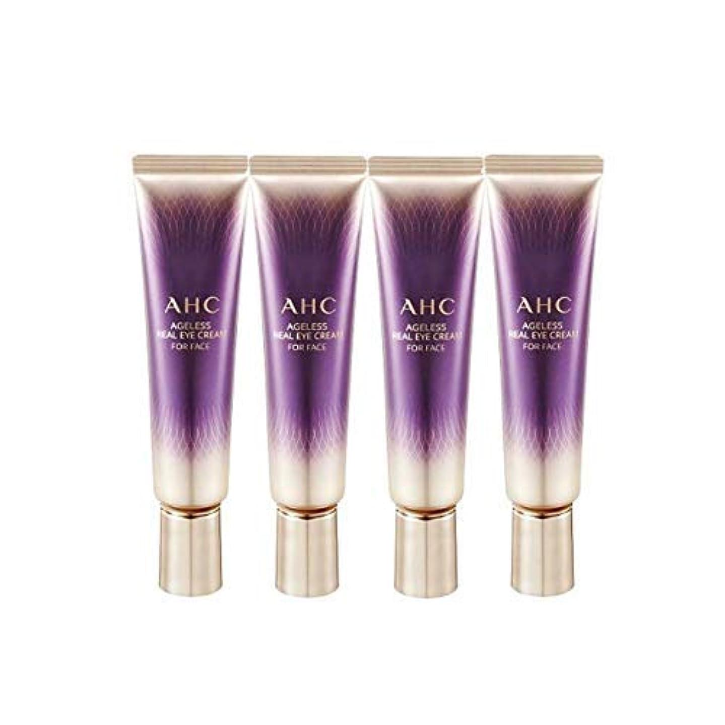 骨の折れるバナナ悪化させるAHC 2019 New Season 7 Ageless Real Eye Cream for Face 1 Fl Oz 30ml x 4 Anti-Wrinkle Brightness Contains Collagen