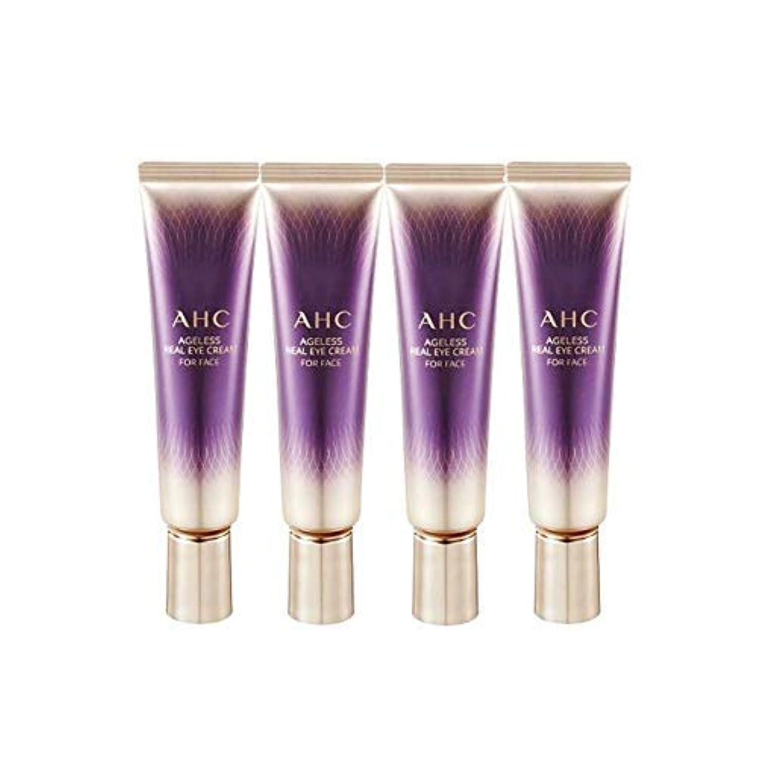 素晴らしい良い多くの繊細トランクAHC 2019 New Season 7 Ageless Real Eye Cream for Face 1 Fl Oz 30ml x 4 Anti-Wrinkle Brightness Contains Collagen