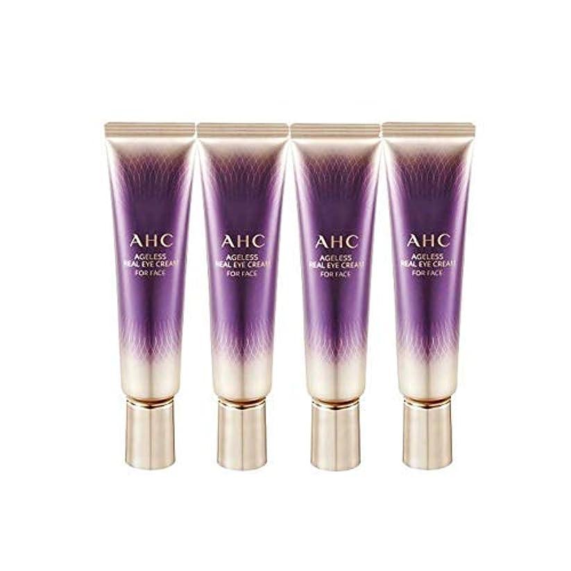 テスト盟主郵便AHC 2019 New Season 7 Ageless Real Eye Cream for Face 1 Fl Oz 30ml x 4 Anti-Wrinkle Brightness Contains Collagen
