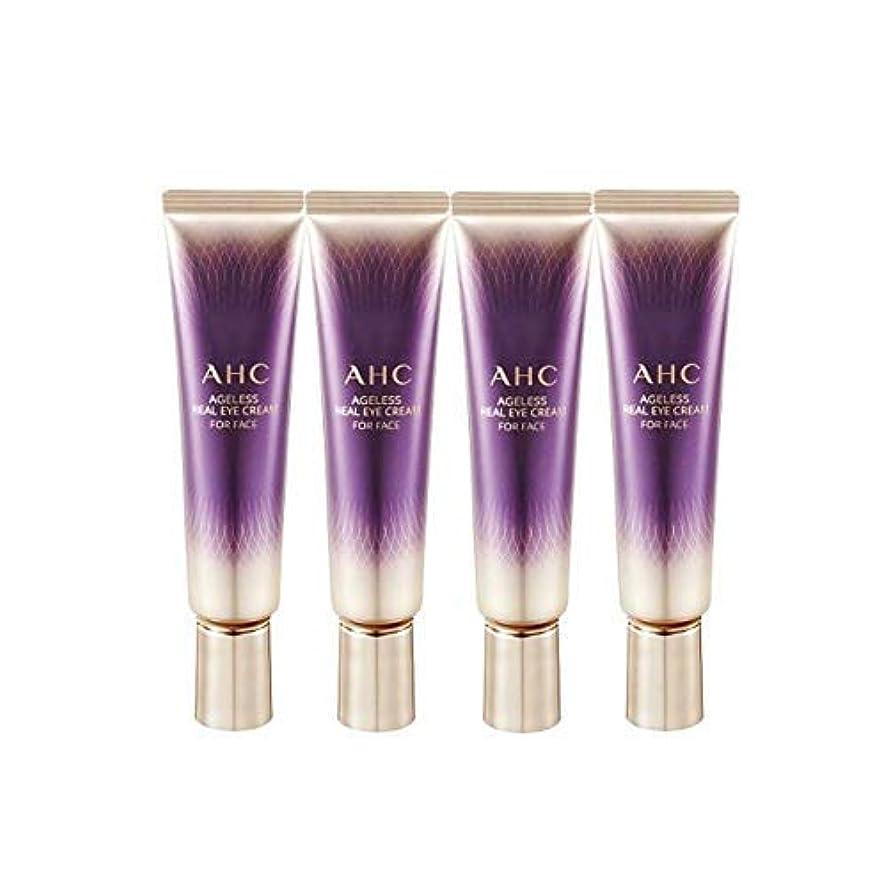 売上高ピザハンドブックAHC 2019 New Season 7 Ageless Real Eye Cream for Face 1 Fl Oz 30ml x 4 Anti-Wrinkle Brightness Contains Collagen