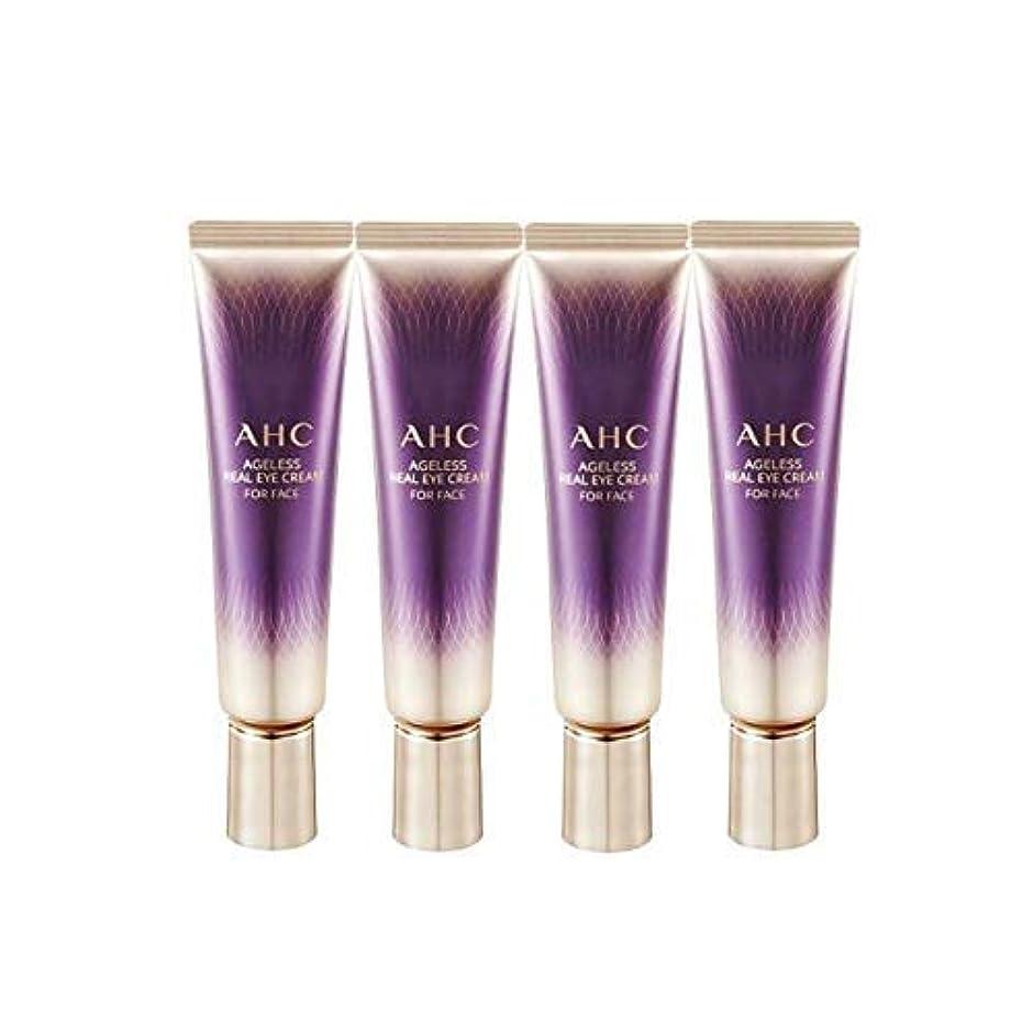 北楽観最大化するAHC 2019 New Season 7 Ageless Real Eye Cream for Face 1 Fl Oz 30ml x 4 Anti-Wrinkle Brightness Contains Collagen