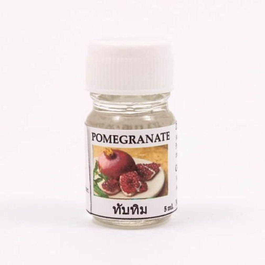 ミリメートル恐ろしいです敗北6X Pomegranate Aroma Fragrance Essential Oil 5ML Diffuser Burner Therapy